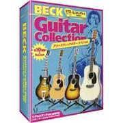 BECKアコースティックギターSP [フィギュア]