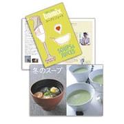 スープとジュースの本 [クッキングブック]