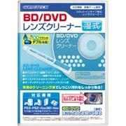 YA0900 [PS2/PS3/XB360用 BD/DVD ほこりとるとる廻って取る 湿式]