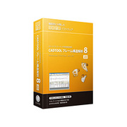 CADTOOL フレーム構造解析8 2D(キャンペーン) [Windowsソフト]