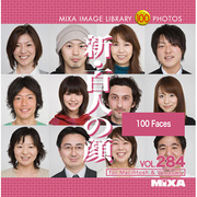 MIXA Image Library Vol.284 新・百人の顔 [Windows/Mac]