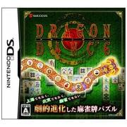 ドラゴンダンス [DSソフト]