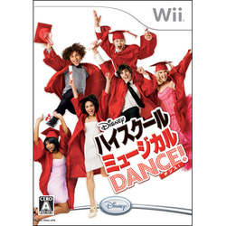 ハイスクール・ミュージカル DANCE! [Wiiソフト]