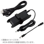 ACA-65P10 [ノートPC用ACアダプター Panasonic Let'snote用 16V 65W]