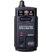 RFN-2400-RX [高性能無線式シャッターレリーズ受信機]