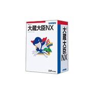 大蔵大臣NX Super スタンドアロン [Windows]