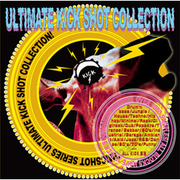 KACA0212 UltimateKickShotCollection (アルティメイトキックショットコレクション) [サンプリング音源]