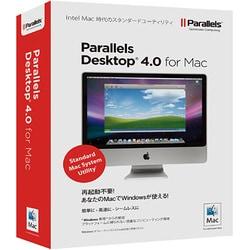 Parallels Desktop 4.0 For Mac