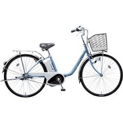 BE-ENS63V [電動アシスト自転車(26型) スパークブルー リチウムビビ・SS]