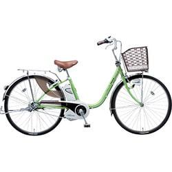 BE-END43G [電動アシスト自転車(24型) オリーブ リチウムビビ・DX]