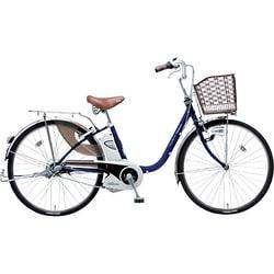 BE-END63V [電動アシスト自転車(26型) ノクターンブルー リチウムビビ・DX]