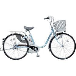 BE-ENE63V [電動アシスト自転車(26型) スパークブルー リチウムビビ・EX]