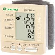 ES-P400BE [血圧計(手首式) テンダーベージュ PREMIAGE(プレミアージュ)]