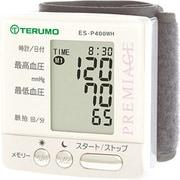 ES-P400WH [血圧計(手首式) ノーブルホワイト]