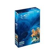 英雄伝説V 海の檻歌 Vista版 Win [PCソフト]