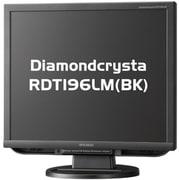RDT196LM BK [19型 液晶モニター アナログ/デジタル接続 ブラック]