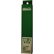 98-2 集電板 TR185用 4両分