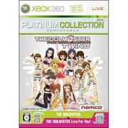 アイドルマスター ツインズ (Xbox 360 プラチナコレクション) [Xbox360ソフト]