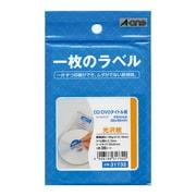 31732 [一枚のラベル CD/DVDタイトル用フォト光沢紙 35シート]