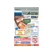 51069 [マルチカード 各種プリンタ兼用紙 A4 5面 10枚 キャッシュカードサイズ2つ折りタイプ 白無地]