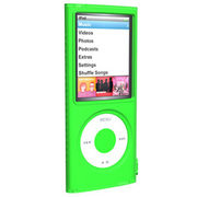 SUMLN4G-GR [第4世代 iPod nano用 シリコンケース グリーン]