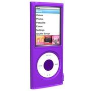 SUMLN4G-PL [第4世代 iPod nano用 シリコンケース パープル]