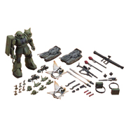 MS-06 ザク地上戦セット [HGUC 1/144 機動戦士ガンダム 2009年2月発売]