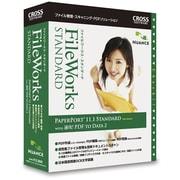 FileWorks Standard (PaperPort 11.1 Standard) [Windows]