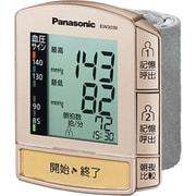 EW3039PP-N [血圧計(手首式) ゴールド調 ディアグノステック]