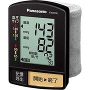 EW3038PP-K [血圧計(手首式) 黒]