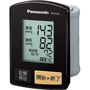 EW3006PP-K [血圧計(手首式) 黒]