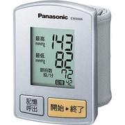 EW3006PP-S [血圧計(手首式) シルバー]