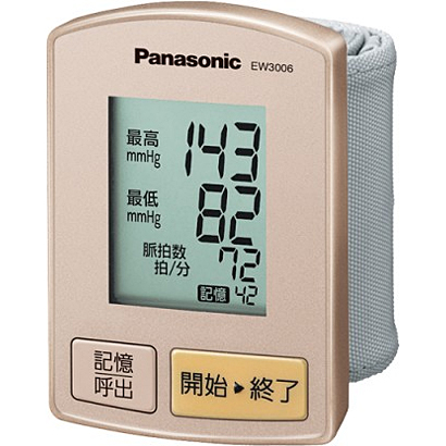 EW3006PP-N [血圧計(手首式) ゴールド調]