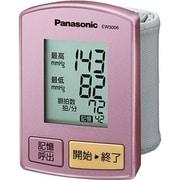 EW3006PP-P [血圧計(手首式) ピンク]