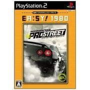 ニードフォースピード プロストリート (EA:SY!1980) [PS2ソフト]