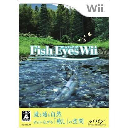 フィッシュアイズWii [Wiiソフト]