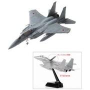 1/144 技MIX航空機シリーズ AC001 航空自衛隊 F-15J [プラモデル]