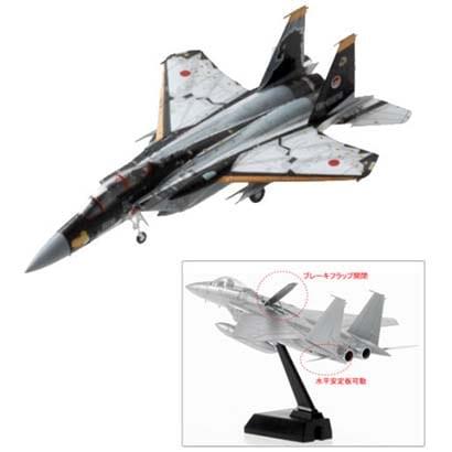 1/144 技MIX航空機シリーズ AC002 航空自衛隊 F-15DJ [プラモデル]