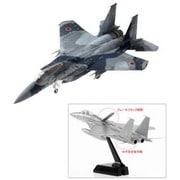 1/144 技MIX航空機シリーズ AC003 航空自衛隊 F-15J [プラモデル]