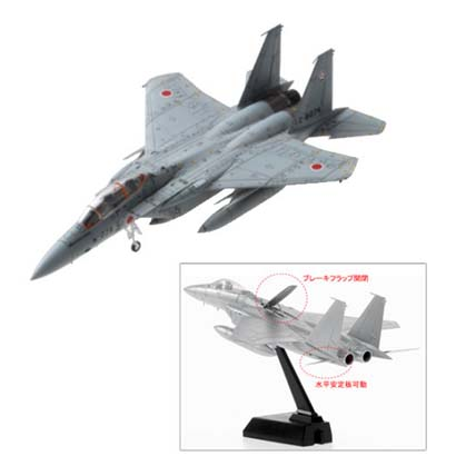 技MIX航空機シリーズ AC004 航空自衛隊 F-15DJ