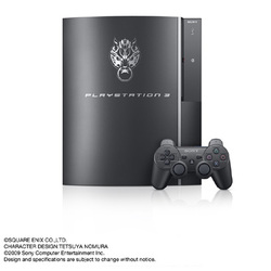 "『FINAL FANTASY VII ADVENT CHILDREN COMPLETE』 ""Cloud Black""HDD 160GB+「FINAL FANTASY XIII」Trial Version Set"