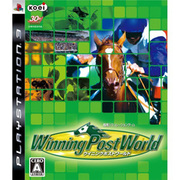 Winning Post World(ウイニングポストワールド) [PS3ソフト]