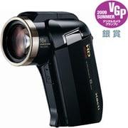 DMX-HD2000 [Xacti(ザクティ) ハイビジョンデジタルビデオカメラ メモリータイプ ブラック]