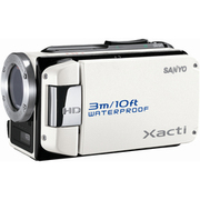 DMX-WH1 [Xacti(ザクティ) ハイビジョンデジタルビデオカメラ メモリータイプ ホワイト]
