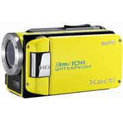 DMX-WH1 [Xacti(ザクティ) ハイビジョンデジタルビデオカメラ メモリータイプ イエロー]