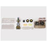 楽しい工作シリーズ リモコンロボット製作セット(タイヤタイプ) [70162]