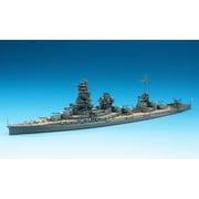 WL117 日本海軍 戦艦 伊勢 [1/700 ウォーターライン]