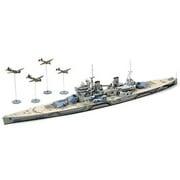 31615 イギリス海軍 戦艦プリンスオブウェールズ マレー沖海戦 [1/700 ウォーターライン]