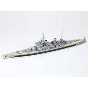 77525 イギリス海軍 戦艦キングジョージ5世 [1/700 ウォーターライン]
