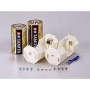 楽しい工作シリーズ 単1電池ボックス(1本用×2) [70148]